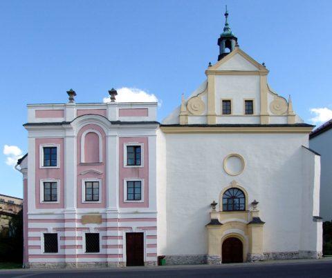 Koncertní síň Sv. Ducha (Krnov)